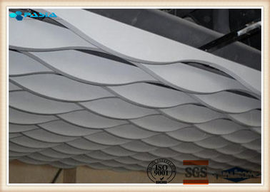 China Double Curved Surface 1100 Custom Aluminum Plate for building lobby supplier